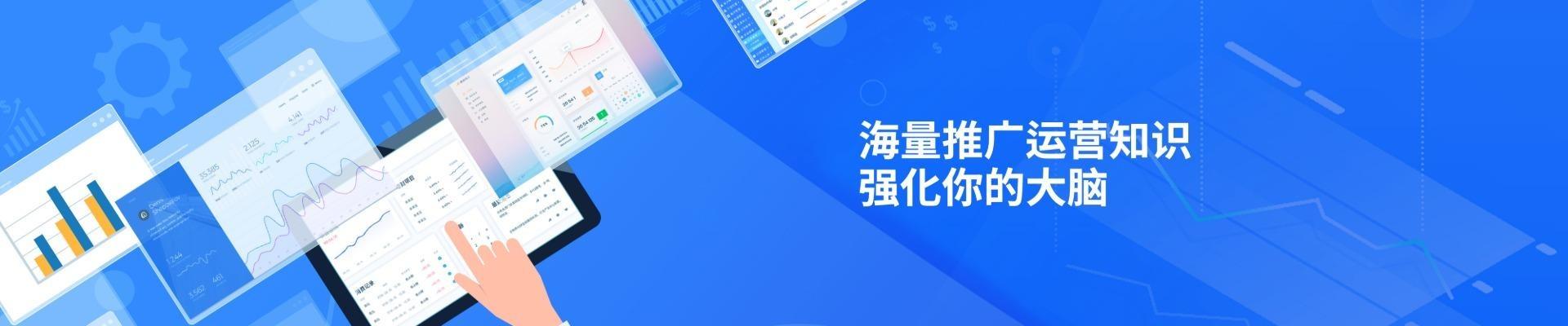 深圳短视频代运营