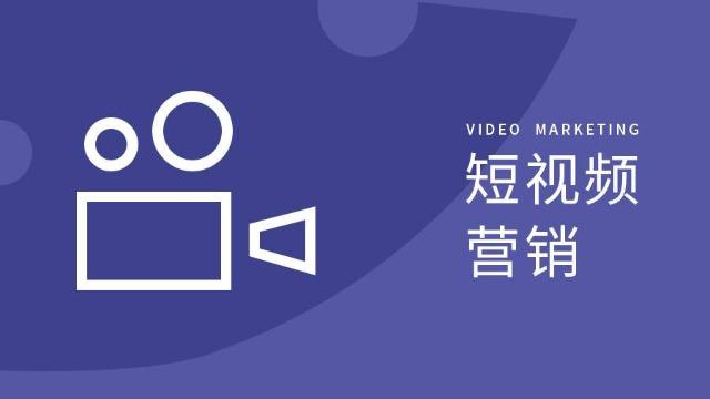 文旅行业深圳短视频代运营该怎么做