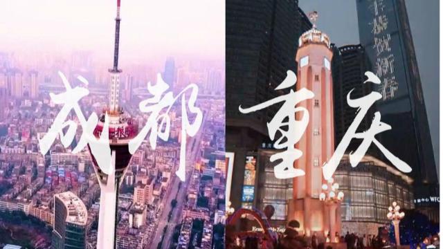 【景区短视频营销干货】抖音网红城市的诞生秘诀