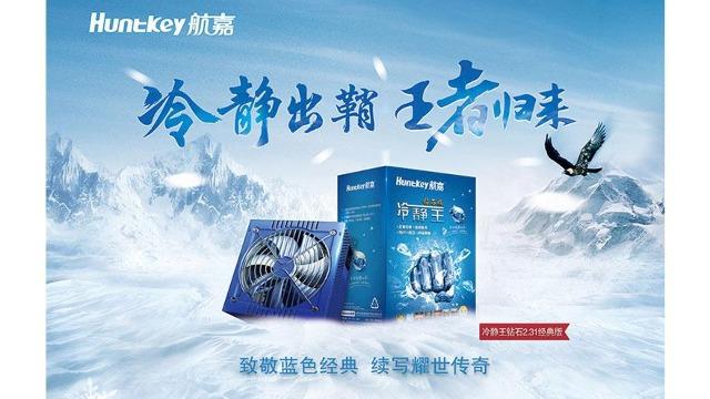深圳奥灵柯短视频代运营公司助力航嘉集团,实现品牌升级