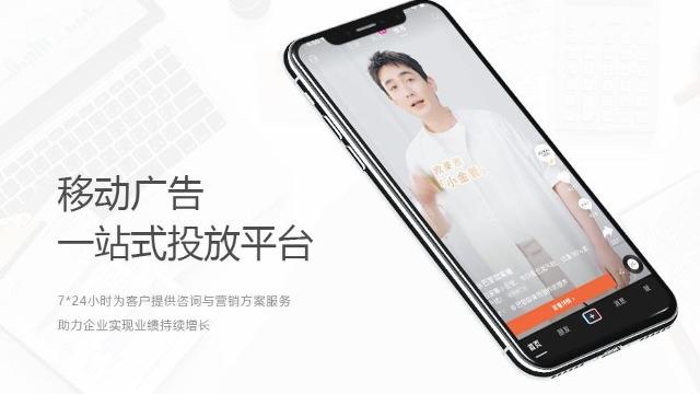 抖音广告五大热门投放行业揭秘!