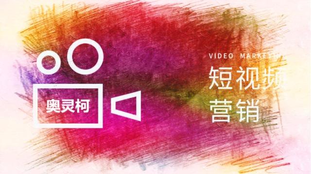 广州抖音代运营公司排名是怎样的?怎么选择?