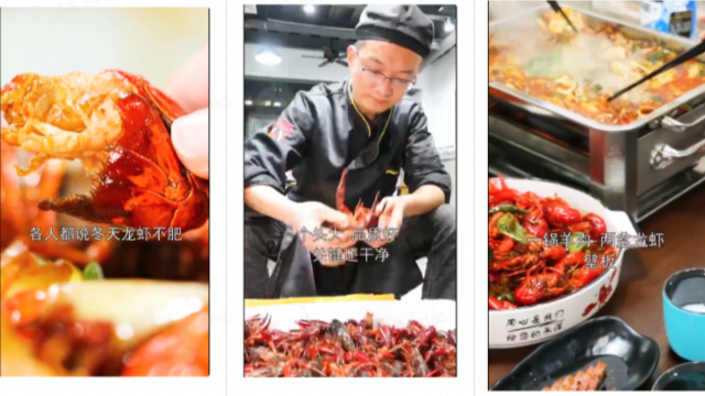 餐饮行业深圳抖音广告投放案例