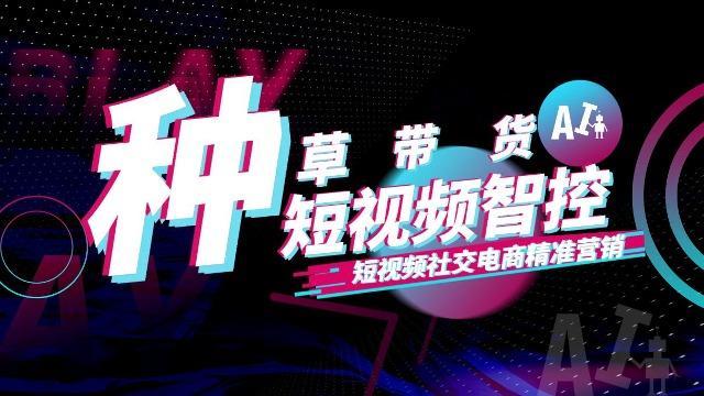 深圳抖音直播卖货口碑很关键,怎么快速提高口碑分?