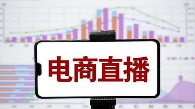深圳抖音直播公司代运营有哪些优势优点?