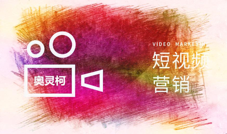 广州抖音代运营